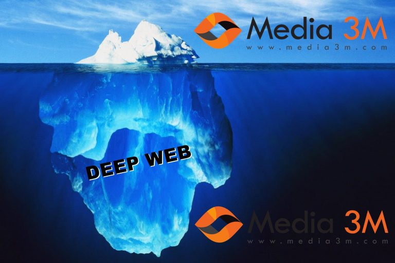 Deep Web Nedir