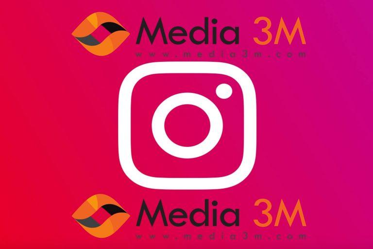 Instagram Uygulaması