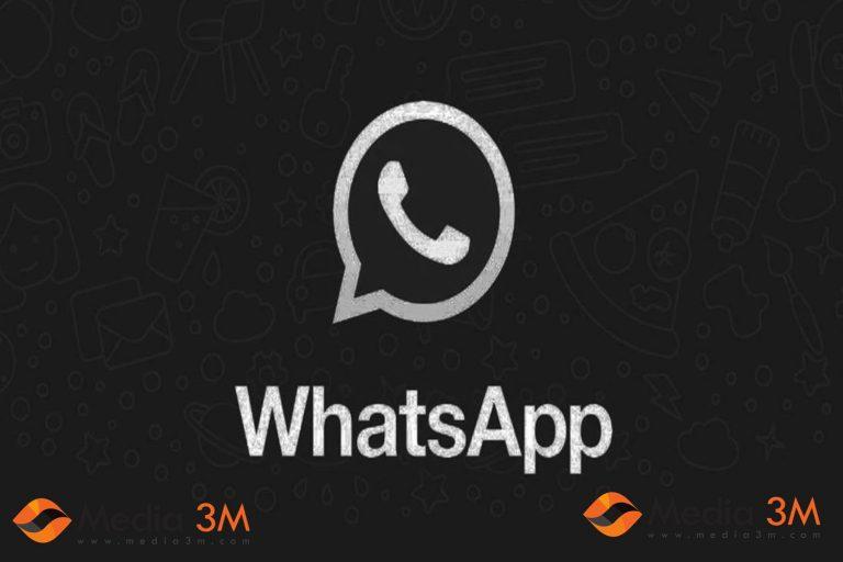WhatsApp Uygulaması