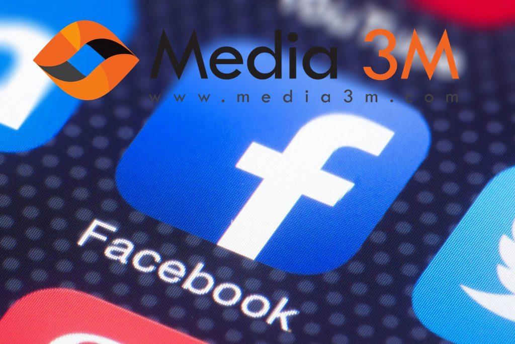 Facebook Messenger nedir.