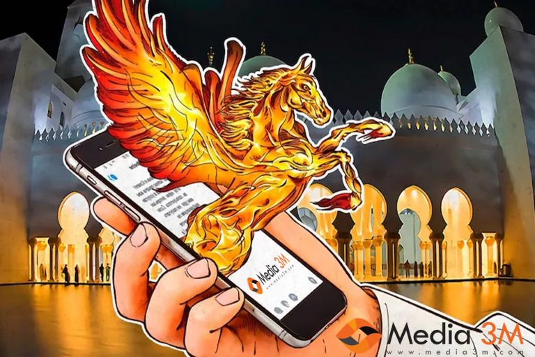 Telefonunuzda Pegasus Casus Yazılımı Var mı